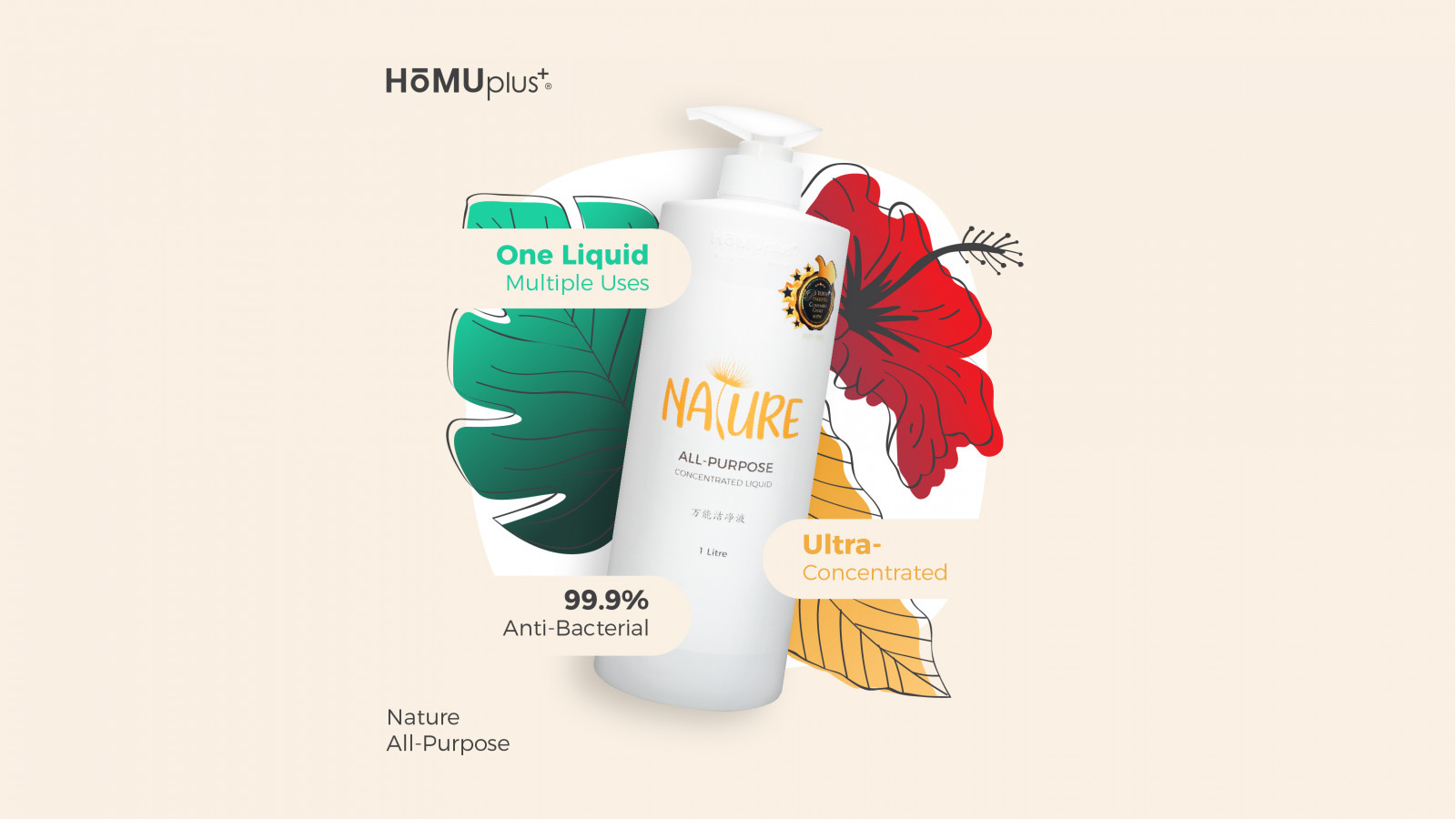 Ways HōMUplus+ Nature All-Purpose can positively change your life?